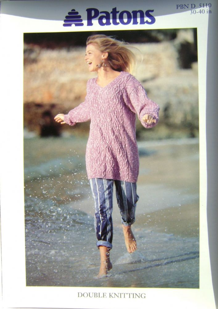 Patons Knitting Pattern 5110